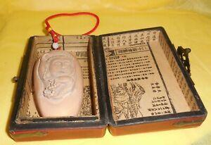 Kwan Yin Bodhisattvas Amulet Goddess of Peace and Serenity Boxed Decor Gift