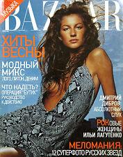 Gisele Bundchen HARPER'S Russia 4/2000 Kate Moss Carmen Kass Caroline Ribeiro