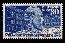 1949 Germany Von Shephen Sc#669 Used VF