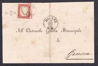 Regno di Sardegna RARO 40 c. rosa scuro su frontespizio 1860 da Milano con cert.