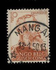 "CONGO BELGE / BELGIAN CONGO - 1950 - "" MANGAI "" (t.8) ON COB 276"
