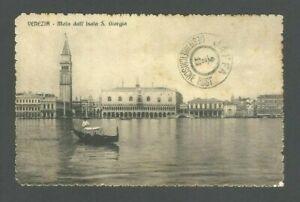 Austrian Post Office in Jaffa Palestine Israel 1911 Postcard Stationery