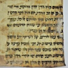 14th CENTURY HEBREW MANUSCRIPT on Parchment !! Extremely rare Jewish Judaica WOW
