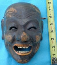 Antique Japanese Folk Art Carved Mask Scholars Estate