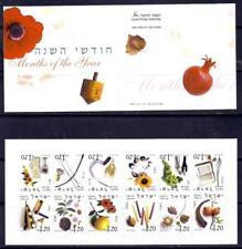 ISRAEL STAMPS 2003 CALENDAR MONTHS BOOKLET MNH