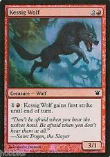 MTG - Innistrad - Kessig Wolf - 2X - Foil - NM