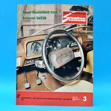 Der Deutsche Straßenverkehr 3/1976 Shiguli 2106 Moskwitsch 2140 Augustusburg C