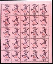 TRIEST B 1952 75 ** POSTFRISCH OLYMPIADE FUSSBALL KLEINBOGEN ca 1000€+(I9088c