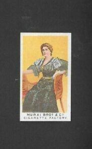 """MURAI 1900 SCARCE ( ACTRESSES ?? ) TYPE CARD  """"""""  ACTRESSES ??  """""""""""