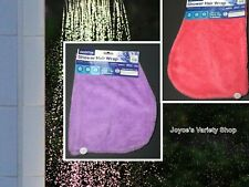 """Shower Hair Wrap Towel Variety Colors Perfect Size 25"""" x 10"""" Button Closure"""