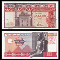 Egypt 10 Pounds, 1969-1978, P-46, UNC