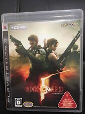 BioHazard 5 (Sony PlayStation 3, 2009) Japanese Version Complete