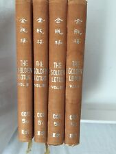 Golden Lotus in Four Volumes; Clement Egerton; 1959 Chinese Classic
