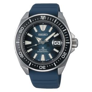 Seiko SE STO Dark Manta Ray King Samurai Diver's Men's Rubber Strap Watch