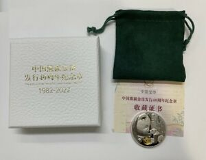 China 2022 Au(1g)+Ag(20g) Panda Medal - 40th Anni. of the Issuance of Panda