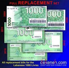 1000 Livres REPLACEMENT SET of 5 PCS UNC rare - Lebanon - Liban - Libano