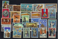 Greece  Complete year set 1969  MNH **.