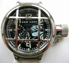 RUSSIAN USSR SUBMARINE MILITARY NAVY DIVER WATCH WRISTWATCHES DIVING