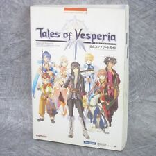 TALES OF VESPERIA Official Guide Japan Xbox Book NM99*