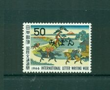 Japan #896  (1966 Letter Writing Week) VFMNH MIHON (Specimen) overprint.