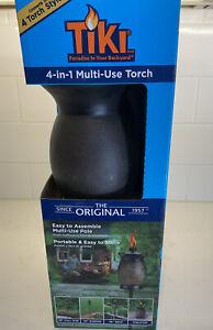 TIKI Brand 64-Inch 4-in-1 Resin Jar Torch (Stone) - NEW IN BOX