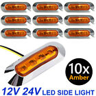 10x 12V/24V Amber LED Side Clearance Marker Light Car Truck Tail Trailer Lamp