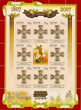 RUSSLAND RUSSIA 2007 SHEET 200 YEARS MILITARY ORDER OF ST GEORGE ** MiNr: 1394 A