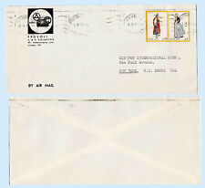 Greece 1975 Provoli Advertising Cover from from Athens to USA Regional Costumes