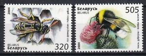 Belarus 2004 Insects 2 MNH stamps