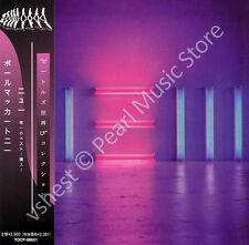 PAUL MCCARTNEY NEW CD MINI LP OBI Quarrymen Beatles Wings Linda album new sealed