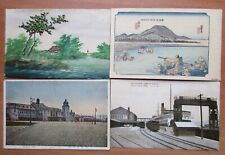 Japan - Late 1800s - Early 1900s Postal Cards - Lot 7