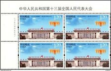 China 2018-5 13TH National People's Congress BLOCK OF 4