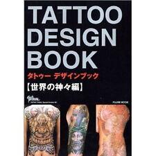 """TATTOO DESIGN BOOK  """"WORLD FAMOUS GODS TATTOO SPECIAL"""" JAPAN, 2005 irezumi"""