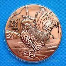 90mm Chinese Lunar Zodiac Rooster High-relief Large Copper Coin Token