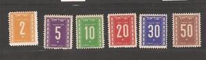 Israel 1949 Second Postage Mint Singles Set Scott J6-J11 Bale PD6-PD11