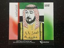 UAE National Day 39th Khalifah Adhesive Stamp Booklet MNH