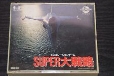 Super Daisenryaku  PC ENGINE CD ROM 2 HE SYSTEM  JAPAN  JAPANESE JAPONAIS