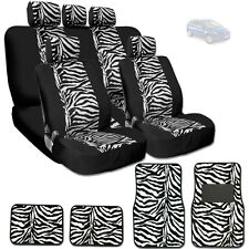 NEW PREMIUM BLACK MESH ANIMAL ZEBRA TIGER PRINT SEAT COVERS MATS FOR MAZDA