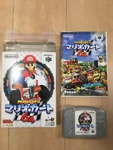 """With box and instructions! !!  """"Mario Kart 64"""", a game software for Nintendo 64"""