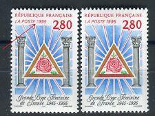 France - N° Yvert 2967 , Variété chiffre 1 de 1995 creusé de blanc + normal V108