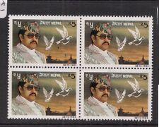 Nepal SG 438 Birds Block of 4 MNH (4ddx)