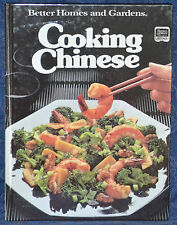 Vintage Better Homes and Gardens COOKING CHINESE, Hardcover 1985, VGC
