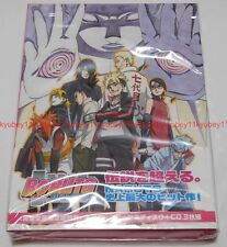 New BORUTO NARUTO THE MOVIE Limited Edition 2 DVD CD Booklet Japan ANZB-11571
