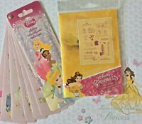 Disney Beauty & the Beast Belle Cling Stamps Scene Building + Princess Stickers
