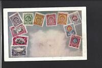 MINT POSTCARD, MEXICO STAMPS PICTURED, VF.