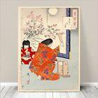"Beautiful Japanese GEISHA Art ~ CANVAS PRINT 36x24"" Kuniyoshi- Red Kimono"