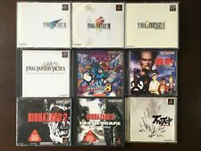 PS1 Game 9 set ( FF 7 8 9 Biohazard series etc )
