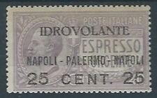 1917 REGNO POSTA AEREA NAPOLI PALERMO MH * - RR12890-3