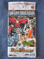 Duel Masters Japanese Cards (DMC-42 CoroCoro Dream Pack 3) Booster Pack