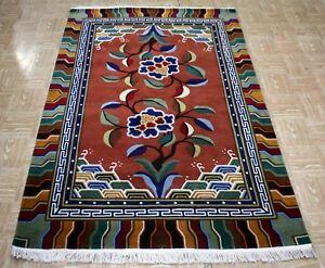 Tibetan/Nepali 4x6' Area Rug Carpet: Tibet Nepal Nepalese Hindu Buddhist Tiger
